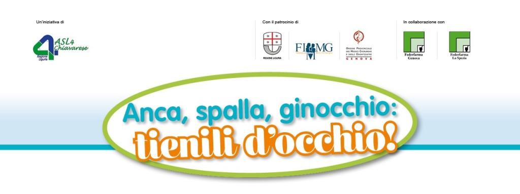 logo-settimana-ortopedia-rapallo-2016