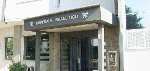 osp-israelitico-roma