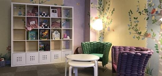 policomfort-room
