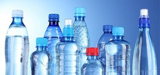 bottigliette-di plastica