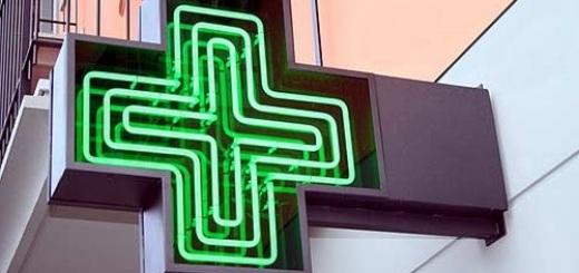 croce-farmacia