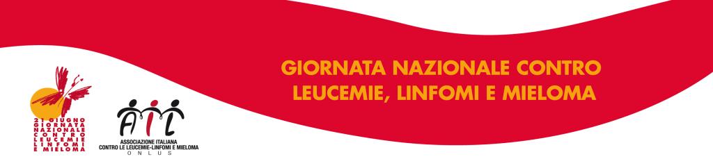 logo-ail-xi-giornata-nazionale-leucemie-2016