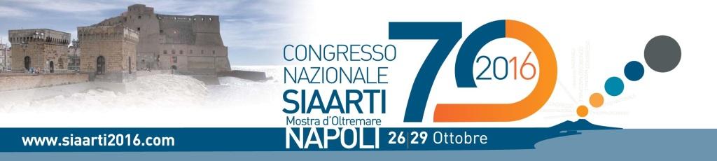 logo-70-congresso-siaarti-2016