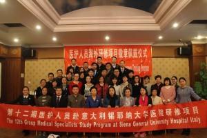 medici-cinesi-aou-senese