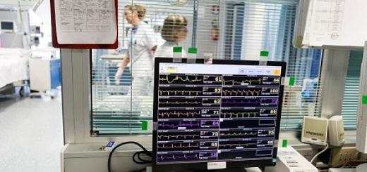 cardiologia-riabilitativa-maugeri
