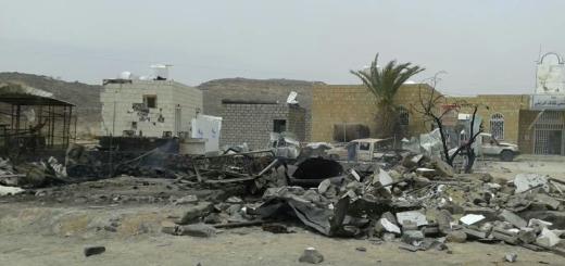 bombardamento-ospedale-yemen-save-the-children
