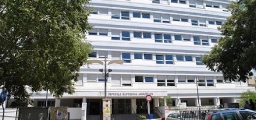 aou-sassari-ospedale-santissima-annunziata