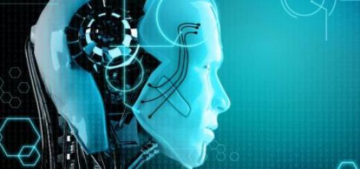 intelligenza-artificiale-e-reti-neurali-torino-scienza